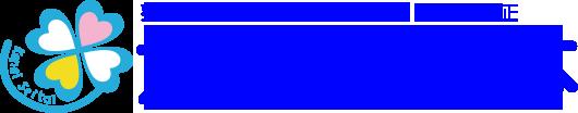 お知らせ | 名古屋市中区栄のカナイ整体のホームページです